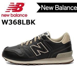 ニューバランス NEW BALANCE スニーカー W368LBK new96【1206】