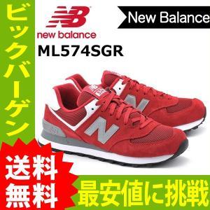 ニューバランス NEW BALANCE スニーカー ML574SGR new99【1206】