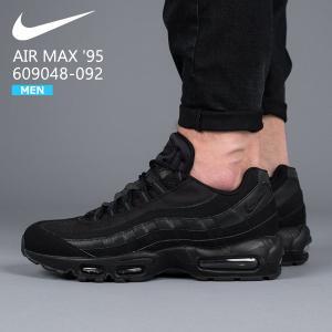 ナイキ Nike スニーカー メンズ AIR MAX 95 エアマックス 95 ブラック BLACK 609048-092 (nike144)|yellow