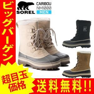 SOREL ブーツ ソレル スノーブーツ カリブー CARI...