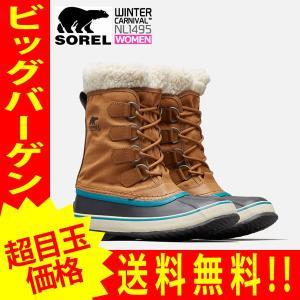 【SOREL(ソレル)】 1962年、カナダの極寒の大地にて誕生しました。 世界に先駆けてレザーアッ...