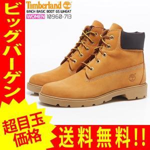【Timberland(ティンバーランド)】 1973年に世界初の完全防水レザーブーツを誕生させ、登...