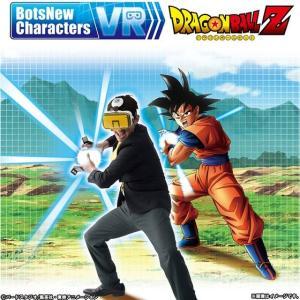 BotsNew Characters VR DRAGONBA...