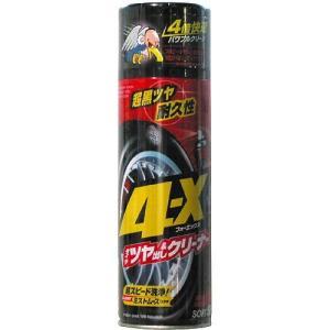 ソフト99 4-X(フォーエックス) L14 yellowhat