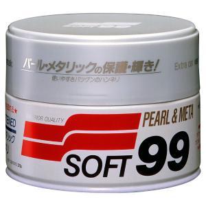 ソフト99 ニューソフト99 パール&メタリック W4|yellowhat