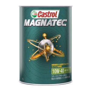 カストロール マグナテック プロテクション 1L 10W-40|yellowhat