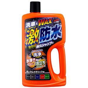 ソフト99 激防水耐久シャンプー ダーク&メタリック車用|yellowhat