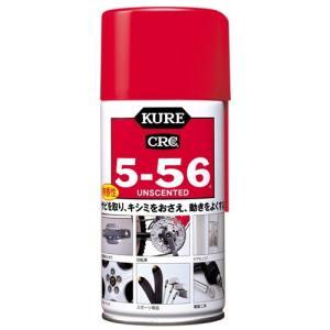 呉工業 クレ CRC 5-56  無香性 320ml 100...