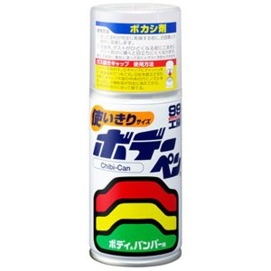 ソフト99 ボデ―ペンチビカン ボカシ剤|yellowhat