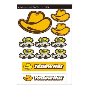 イエローハットオリジナルステッカー イエローハットロゴ&ファニーちゃんYS−70|yellowhat