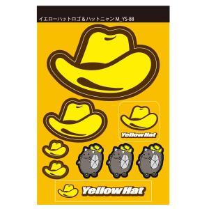 イエローハットオリジナルステッカー イエローハットロゴ&ハットニャンM YS−88|yellowhat