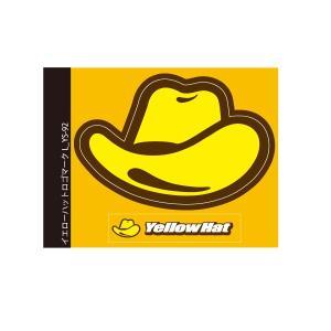 イエローハットオリジナルステッカー イエローハットロゴマークL YS−92|yellowhat