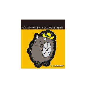 イエローハットオリジナルステッカー イエローハット ハットニャンYS−93 S|yellowhat