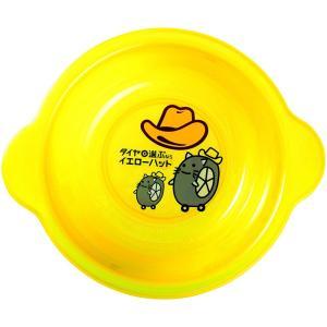 イエローハットオリジナル こども用湯おけYP949|yellowhat