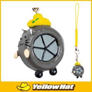 イエローハット ハットニャンストラップ YP954|yellowhat
