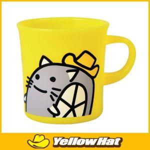 ハットニャンプラカップ YP958|yellowhat