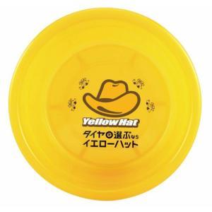 イエローハットオリジナル風呂桶|yellowhat