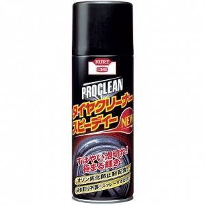呉工業 クレ プロクリーン タイヤクリーナー スピーディー 420ml 1172|yellowhat