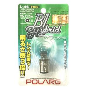 POLARG(ポラーグ) レンズバルブS25ダブル 12V21W クリア L-46 P4825 yellowhat