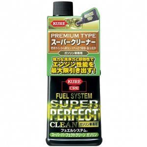 呉工業 クレ フュエルシステム スーパーパーフェクトクリーン ガソリン車専用 236ML 2042|yellowhat