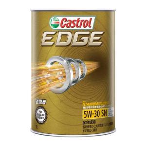 カストロール EDGE FE CARS 1L 5W-30 yellowhat