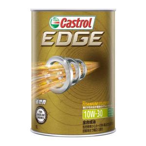 カストロール EDGE 1L 10W-30 yellowhat