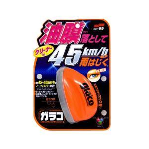 ソフト99 ガラコQ G-61|yellowhat