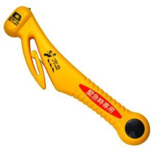 長谷川刃物 緊急用脱出ツール RE-20 yellowhat