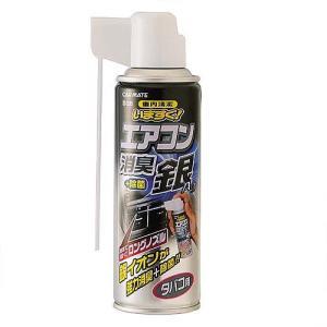 カーメイト いますぐエアコン消臭 銀 タバコ用 微香 D28|yellowhat