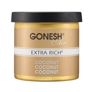GONESH エクストラリッチ ココナッツ ゲルエアフレッシュナー 3079-15|yellowhat