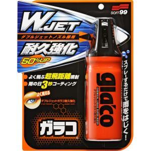 ソフト99 ダブルジェットガラコ耐久強化|yellowhat