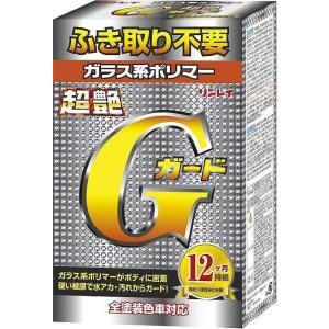 リンレイ ガラス系ポリマー 超艶 Gガード W-5|yellowhat