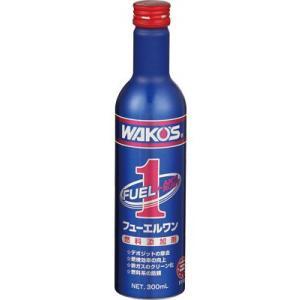 WAKO'S(ワコーズ) F-1 フューエルワン 洗浄系燃料添加剤 300ml|yellowhat