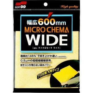ソフト99 マイクロセーマワイド C-149|yellowhat
