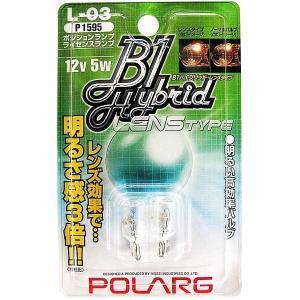 POLARG レンズバルブT10  12V5W  クリア L-03 P1595|yellowhat