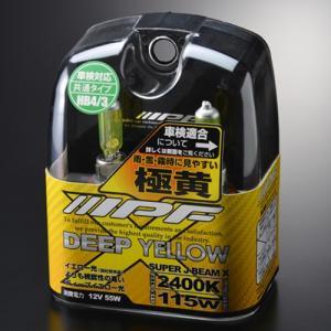 IPF スーパーJビーム ディープイエローXY93 HB4 2400K|yellowhat