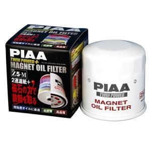 PIAA ツインパワーマグネットオイルフィルター Z5-M yellowhat