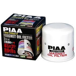 PIAA ツインパワーマグネットオイルフィルター Z11-M yellowhat