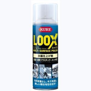 呉工業 クレ ルックス 330ml 1176|yellowhat