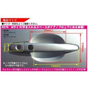 カシムラ ドア傷防止静電シートM KE-70|yellowhat|02