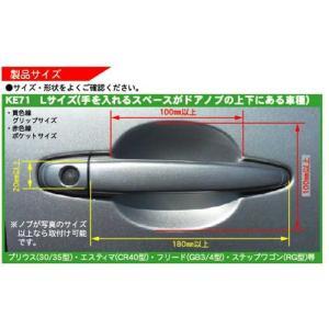 カシムラ ドア傷防止静電シートL KE-71|yellowhat|02
