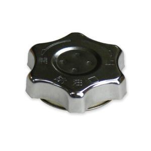 エマーソン ガソリン携行缶R専用 キャップ EM-128E|yellowhat