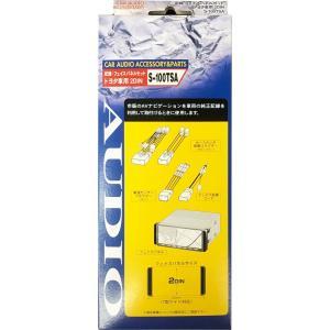 ENDY 配線フェイスパネルセット トヨタ車用 S-100TSA yellowhat