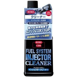 呉工業 クレ フュエルシステム インジェクタークリーナー 236ml 2305|yellowhat