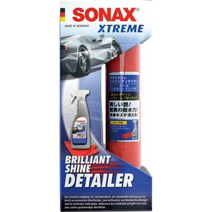 SONAX(ソナックス) エクストリーム ブリリアント シャイン ディテイラー 287400|yellowhat