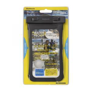 オウルテック 防水ソフトケース Waterproof iPhone/SmartPhone Case OWL-MAWP03(BK)|yellowhat