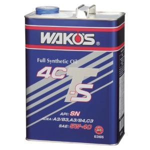 WAKO'S 4CT-S(フォーシーティーS)40 5W-40 4L|yellowhat