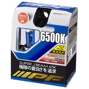 IPF スーパーJビーム 6500K H4 65J4|yellowhat