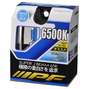 IPF スーパーJビーム 6500K H11 65J11