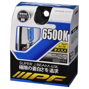 IPF スーパーJビーム 6500K H8 65J8|yellowhat